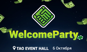Welcome_PARTY