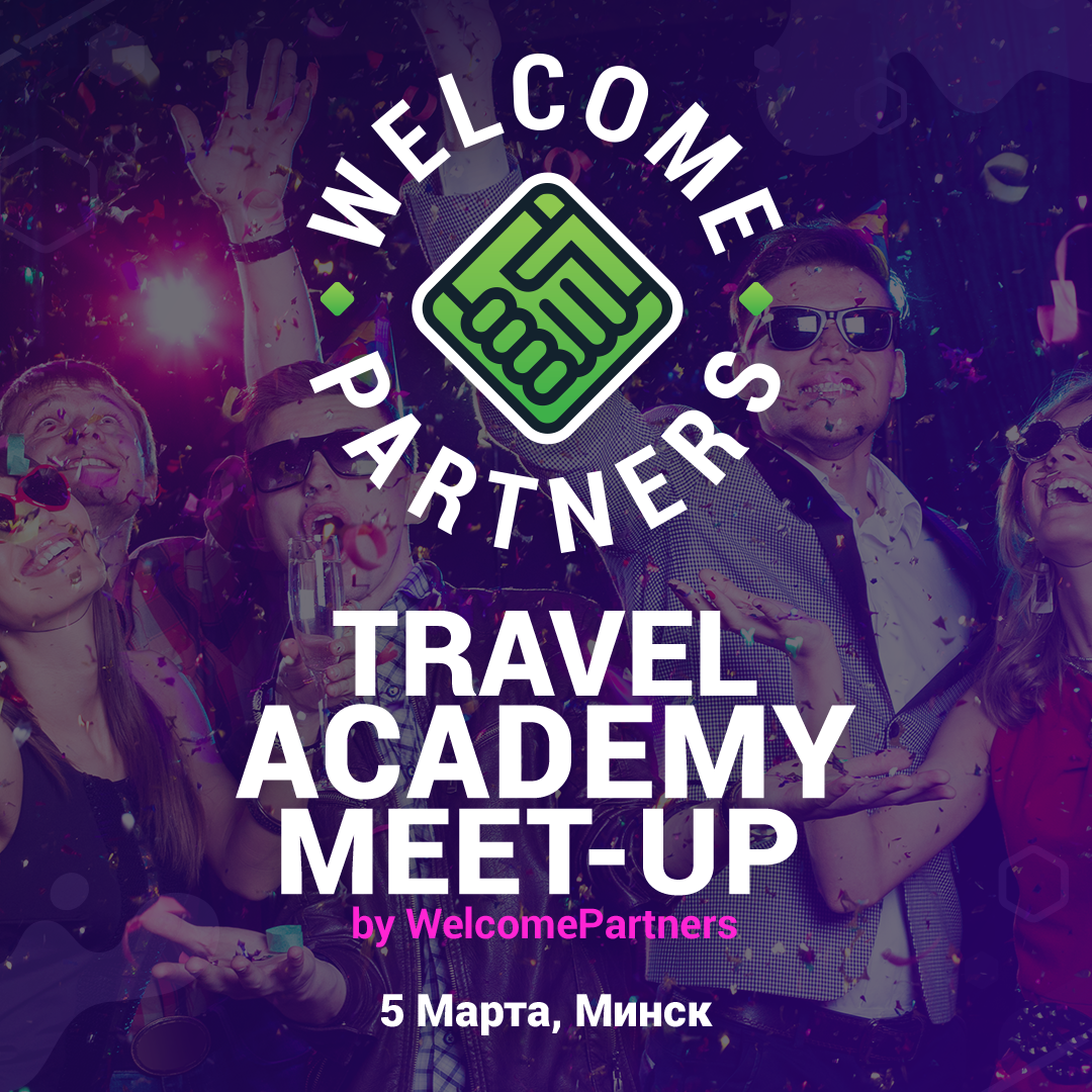 Travel Academy Meet-Up