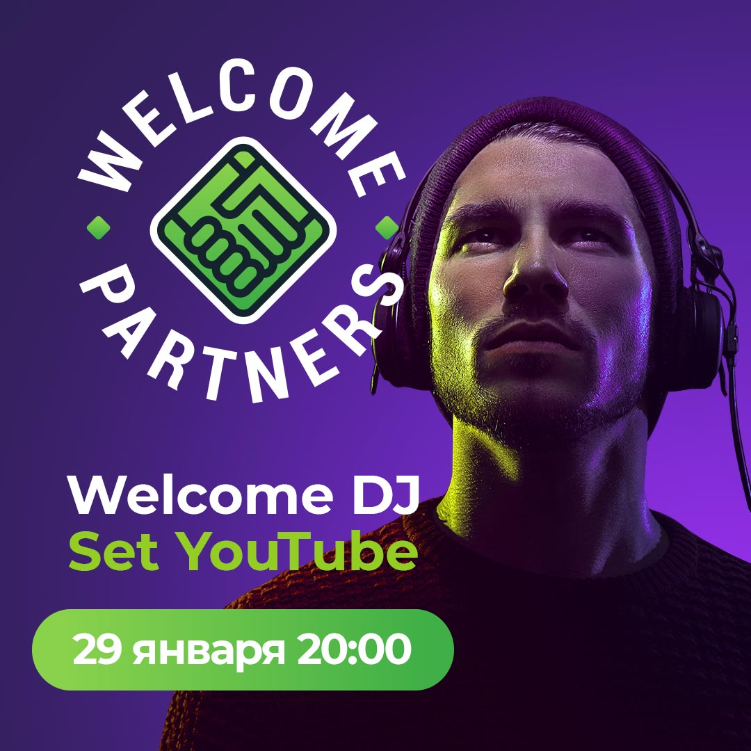 Welcome Dj-Set 2.0